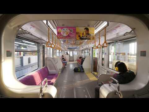 【4K】Tama monorail