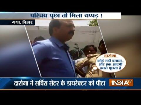 Bihar: 'Dabangg' sub inspector slaps service centre worker in Gaya
