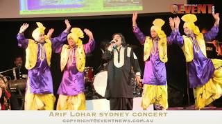 Arif lohar Ek Phul Motiye Da Best Live Perfomance