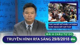 Tin tức   Thái Lan bắt giữ nhiều lao động Việt Nam bất hợp pháp