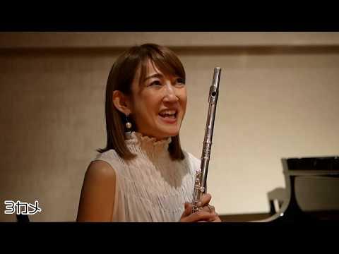 【前田綾子実演】吹奏楽コンクール2019年課題曲フルートレッスン【第4回】
