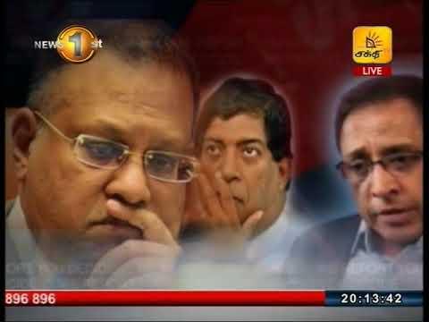 News 1st: Prime Time Tamil News - 8 PM | (03-12-2017)
