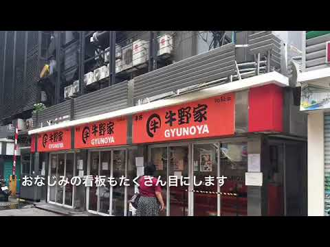 thaniya-street!-largest-japanese-night-town-in-bangkok,-thailand!-day-time!