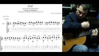 The Beatles Girl - George Chatzopoulos Solo Guitar cover