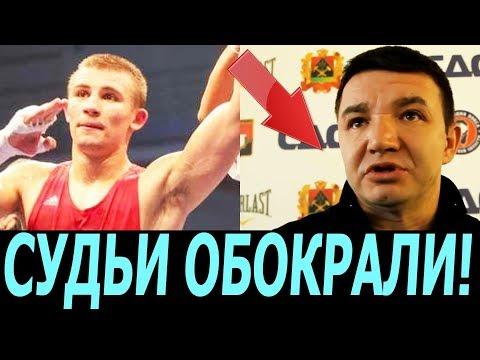 ХИЖНЯК ПРОИГРАЛ РОССИЯНИНУ БАКШИ! – ТРЕНЕР СБОРНОЙ РОССИИ! Е-ЧАРЛО ПОЛНОЦЕННЫЙ ЧЕМПИОН WBC!