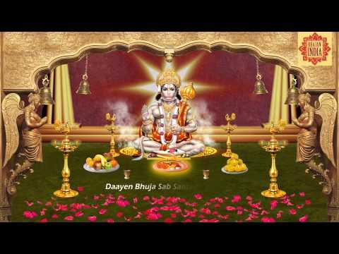 Aarti - Aarti Kije Hanuman Lala Ki With Lyrics ByHari om sharan