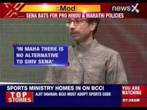 Uddhav Thackeray warns Modi government