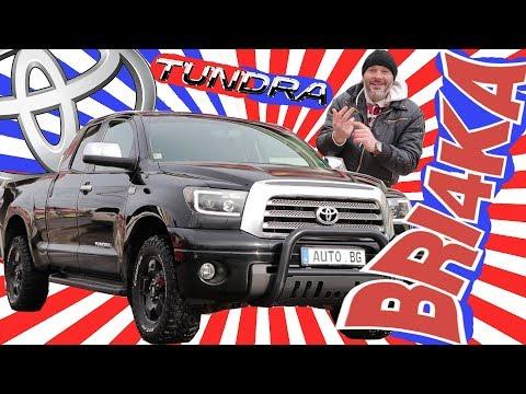 Bri4ka.com представя Toyota Tundra