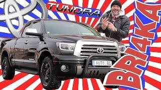 Toyota Tundra|Test and Review| Bri4ka.com
