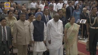 Swearing-in Ceremony of Chief Justice of India - Ranjan Gogoi