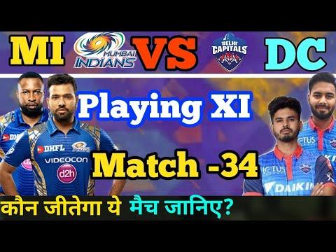 IPL 2019 MI VS DC Playing XI & Match Prediction || Mi Playing XI || DC Playing XI || Match No.34