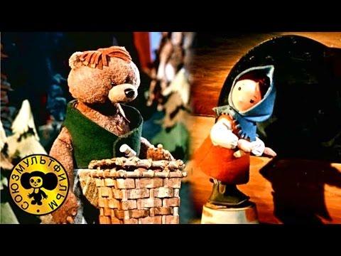 Отечественный мультфильм пирожок