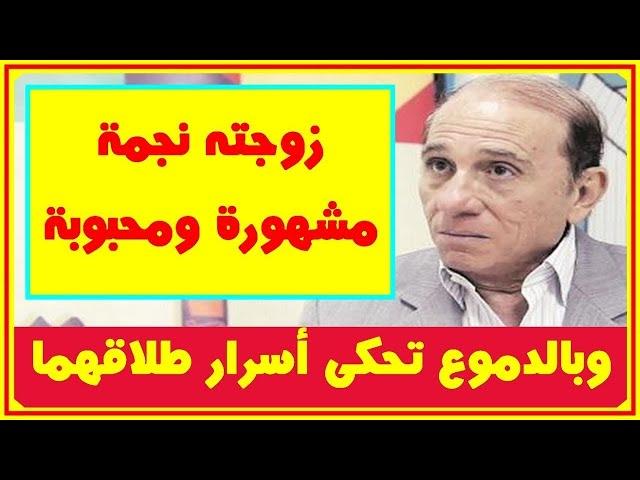 زوجة محمود الحدينى نجمة مصرية شهيرة وتحكى أسرار طلاقهما بعد سنوات عديدة من الزواج | اخبار النجوم