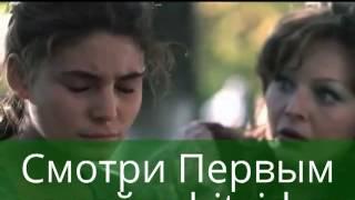 Сериал Дурная кровь 2013 все серии фильм