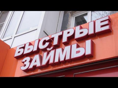 Саратовцы-банкроты