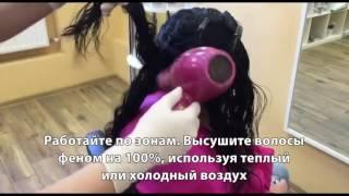 Процедура нанопластики волос Alpha Gold
