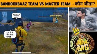 😰BandookBaaz Team VS Master Team - कौन जीतेगा? - Pubg Mobile Fully Rush Hindi Gameplay