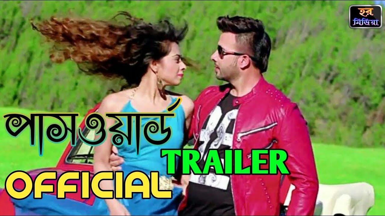 Password bangla movie all mp3 song