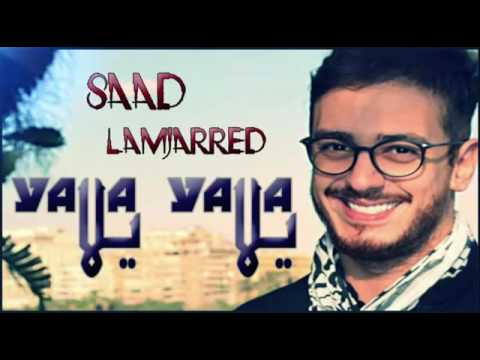 Saad Lamjarred   Yalla Yalla Official Audio 2016   سعد لمجرد   يلا يلا