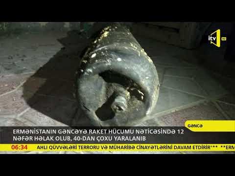 İTV Xəbər - Xüsusi buraxılış - 17.10.2020 (06:30)