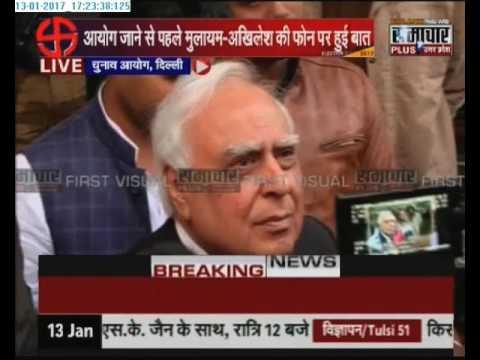 Live: Akhilesh Yadav Lawyer Kapil Sibal updating EC hearing