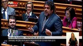 29-10-2018 - Debate na Generalidade | Orçamento do Estado para 2019 | Fernando Rocha Andrade