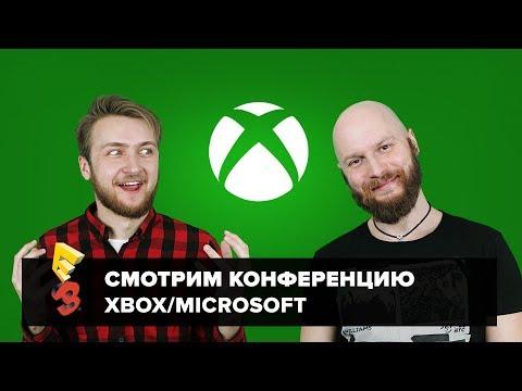 E3 2017: Артем