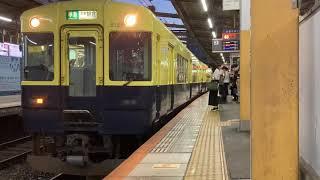 [エイVW21]近鉄5200系VX05編成+近鉄1420VW21編成(準急大和朝倉行き) 鶴橋駅発車‼️