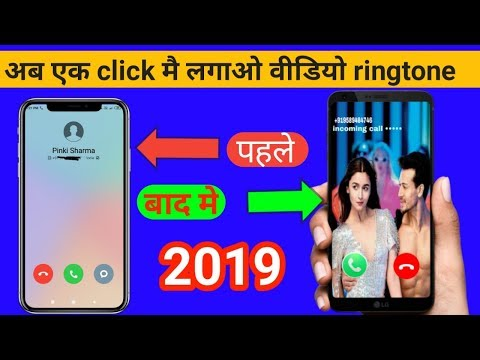 How To Set Video Ringtone My Smart Phone # Video Ringtone Set Androids Phone # Thesachin