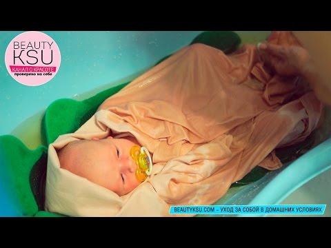 Купание новорожденного в маленькой ванне до 1 месяца