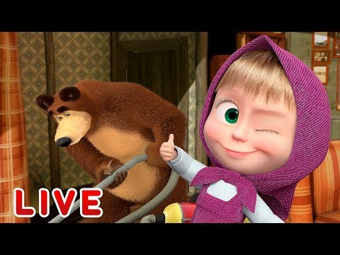 Маша и Медведь - 🤣 Не скучай - мультики смотри! 🏠 Дома вместе!