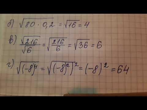 Контрольная работа по алгебре-2. 1 четверть. 8 класс.