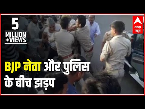 Meerut: Clash between BJP leader Sanjay Tyagi and police caught on camera