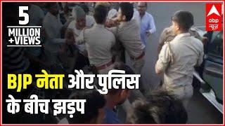 Meerut: Clash between BJP leader Sanjay Tyagi and police caught on camera