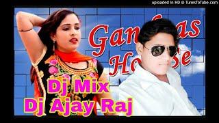 Gandas Hori Se Dance Mix Dj Ajay Verma