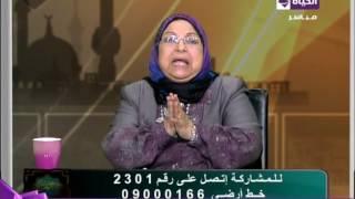 بالفيديو.. سعاد صالح: لا يجوز للمرأة منع زوجها من الزواج بأخرى أو طلب الطلاق