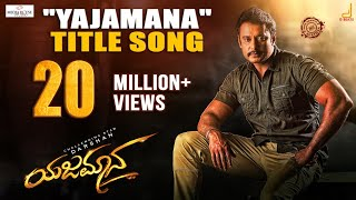 yajamana-title-song-darshan-thoogudeepa-v-harikrishna-shylaja-nag-b-suresha-media-house-studio