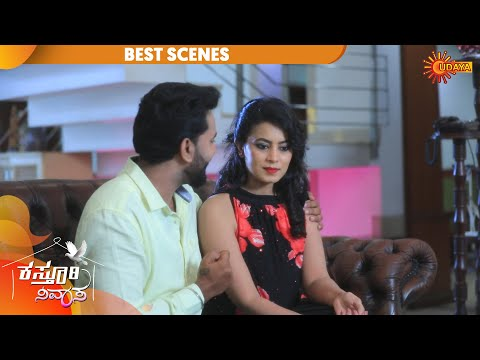 Kasturi Nivasa - Best Scene | 1st April 20 | Udaya TV Serial | Kannada Serial
