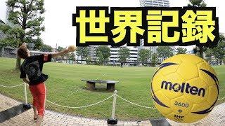 運動不足だけどハンドボール投げしたらどれくらい飛ぶん? thumbnail
