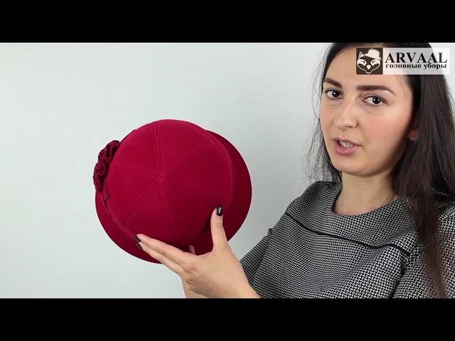Шляпа, Динора Даркрид