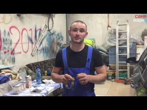 Как снять задний бампер на шевроле круз chevrolet cruze