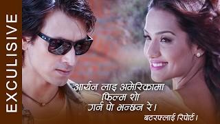 New Nepali Movie Butterfly | Shooting Report | Aryan Adhikari & Priyanka Karki