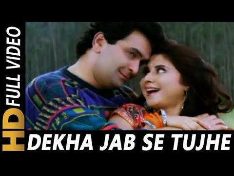 Dekha Jabse Tujhe Jaane Jaana   Kumar Sanu, Alka Yagnik   Shreemaan Aashique 1993 Songs