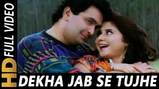 Dekha Jabse Tujhe Jaane Jaana | Kumar Sanu, Alka Yagnik | Shreemaan Aashique 1993 Songs