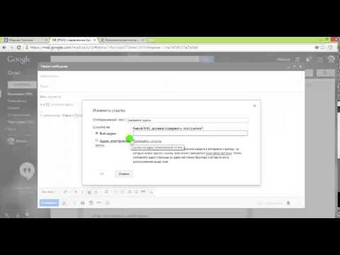 Как сделать ссылку активной и как перейти по ссылке, если она неактивная.