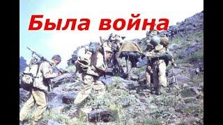 Николай БЕРЕГ.   Была война.