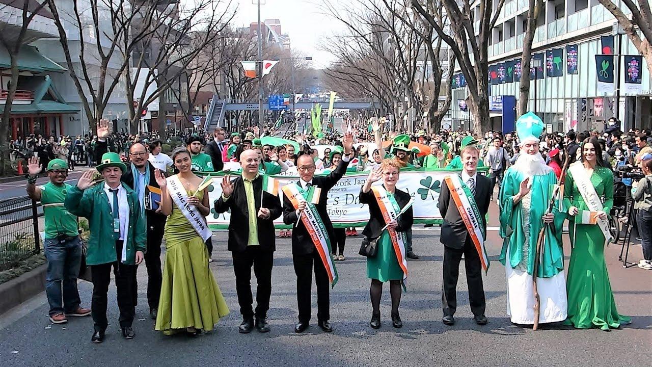 2017 St. Patrick\u0027s Day Parade Omotesando, Tokyo(セント・パトリックス・デイ・パレード東京)
