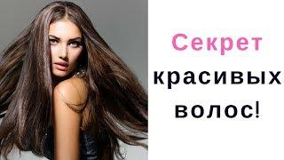 Выпадение волос: психологические причины. Как восстановить волосы и сделать их густыми?