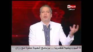النادي الأهلي: أسامة عرابي سيقود مباراة الفريق المقبلة مع أسيك .. «فيديو»