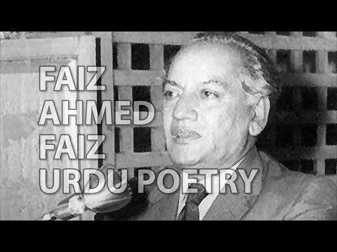FAIZ AHMED FAIZ NAZM - MUJH SE PEHLI SI MOHABBAT (URDU POETRY)